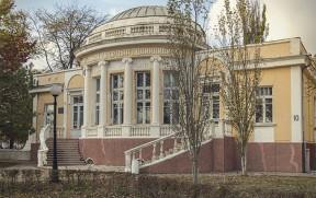 Евпатория, архитектура