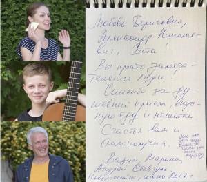 Савчук-отзыв-m